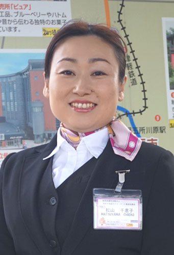 chieko_matuyama