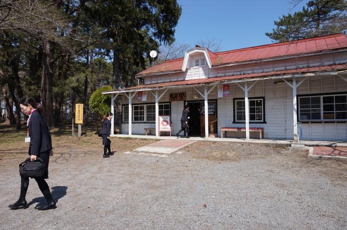 喫茶駅舎ウロチョロ