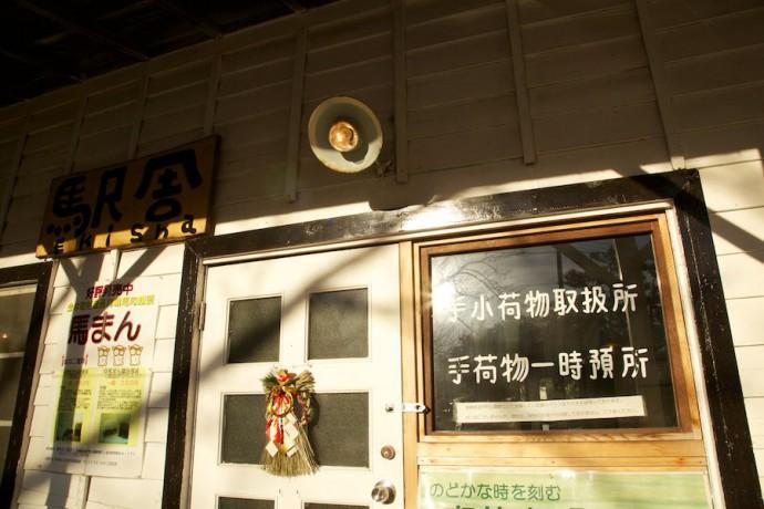 2011.0102喫茶「駅舎」F (2)