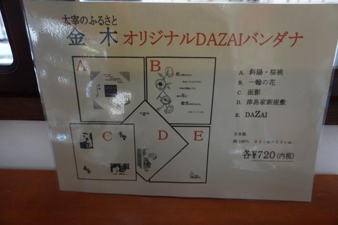 DSC04037