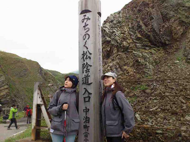 2014.0510奥津軽トレイル (12)